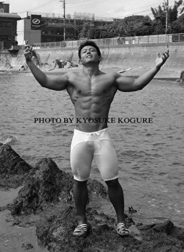 Male Model TOKYO 8: HIRONORI SAKAIDA (Male Model compare prices)