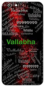Vallabha (Beloved) Name & Sign Printed All over customize & Personalized!! Protective back cover for your Smart Phone : Samsung Galaxy A-5