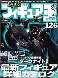 フィギュア王 No.126 (126) (ワールド・ムック 735)