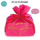 マザーガーデン ギフト袋 SS サイズ 不織布 00490892