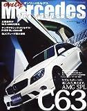 only Mercedes (オンリーメルセデス) 2010年 09月号 [雑誌]
