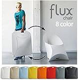 折りたためる便利でハイセンスなデザインチェア☆☆ ☆【フラックスチェア】8色から♪flux chair (51001 ピュアホワイト)