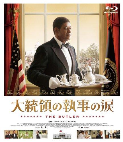�����Τμ������� [Blu-ray]