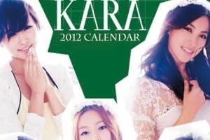 【ご予約受付中】CL-2 2012スーパーヒットカレンダー KARA