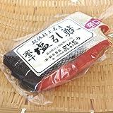 塩引き鮭 辛口(3切入)×2点セット/新潟 村上 鮭 特産品 塩引鮭 切り身 お弁当 おかず おつまみ