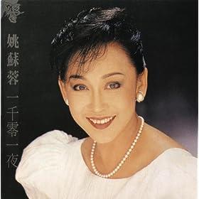 Amazon.com: Jin Tian Bu Hui Jia: Su Rong Yao: MP3 Downloads