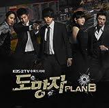 THE FUGITIVE PLAN B (OST,韓国輸入盤)