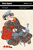 img - for Rubayat (Spanish Edition) by Omar Jayyam (2013-04-08) book / textbook / text book
