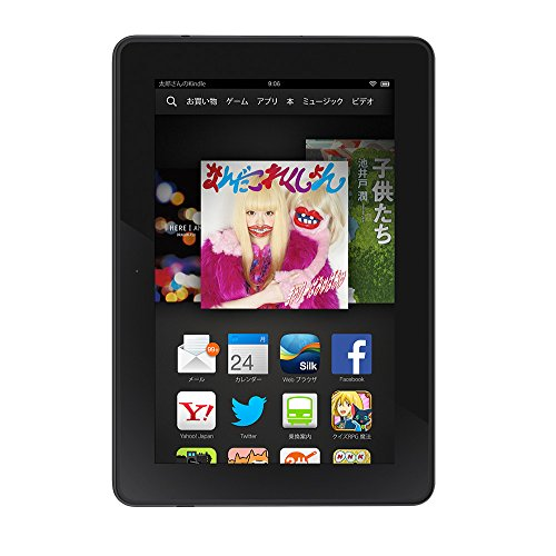 Kindle Fire HDX 7 16 GB Tablet