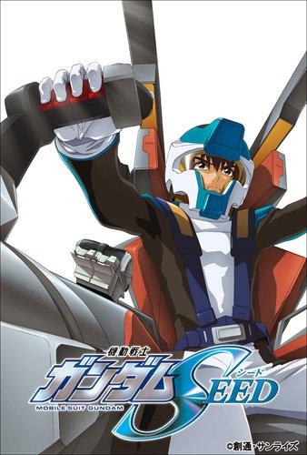 機動戦士ガンダムSEED HDリマスター [Blu-ray BOX] 2 日本語音声・英語字幕版