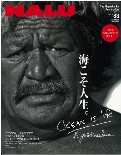 NALU (ナルー) 2012年 01月号 [雑誌]