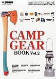 別冊GO OUT CAMP GEAR BOOK (ゴーアウト キャンプ ギア ブック) Vol.2 2013年 04月号 [雑誌]