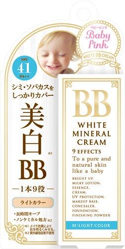 ベビーピンク ホワイトBBクリーム 01: ライトカラー 25g