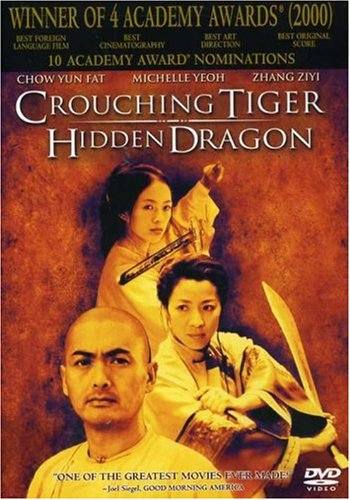 Cover art for  Crouching Tiger, Hidden Dragon