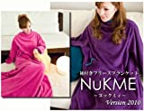 【送料無料】【50%OFF】NuKME[ヌックミィ] フリースガウンケット クッションカバー 2010年版 (モカブラウン)
