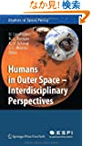 Humans in Outer Space - Interdisciplinary Perspectives (Studies in Space Policy)