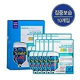 Regen Ultra Skin Moisturizing Mask 10 Sheet