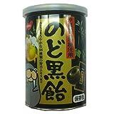 ノーベル のど黒飴 保存缶