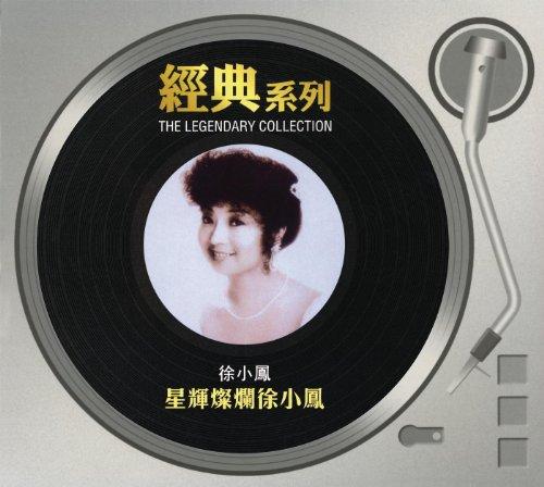 huang-sha-wan-li