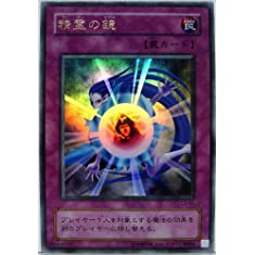 L3-02-UR 【遊戯王カード】 「 精霊の鏡 」 ウルトラレア ( LIMITED EDITION 3 )