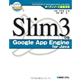 �I�[�v���\�[�X�O�ꊈ�p Slim3 on Google App Engine for Java�Ђ� �₷���ɂ��
