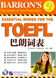 img - for       TOEFL      ( MP3  )    book / textbook / text book