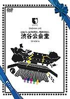 UNiTE. ONEMAN LIVE -U&U's ����������פ����- ��ë���Ʋ20140816 [DVD](�߸ˤ��ꡣ)