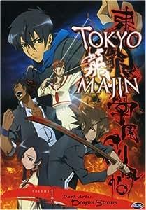 Tokyo Majin V1 Dark Artsragon