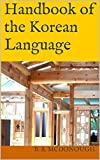 Handbook of the Korean Language (English Edition)