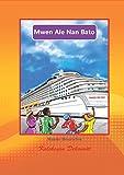 Mwen Ale Nan Bato (Discovery Collection / Koleksyon Dekouv�t t. 2) (French Edition)