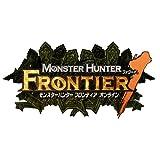 モンスターハンター フロンティア オンライン フォワード.1  プレミアムパッケージ