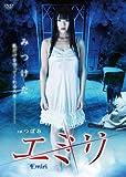 ���ߥ� [DVD]