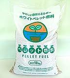 木質ペレット 燃料 猫砂 20kg(10kg×2) 弊社オリジナル