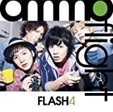 FLASH4(初回限定盤)(DVD付)