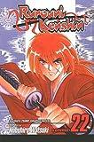 Rurouni Kenshin, Volume 22 (Shonen Jump Manga (Pb)) (1417784970) by Watsuki, Nobuhiro
