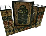 img - for Tafsir Ibn Kathir (6 Books) book / textbook / text book