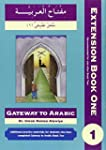 Gateway to Arabic Extension: First Ex...
