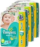 パンパース Mサイズ (6~11kg) テープ さらさらケア 240枚  (80枚×3パック)