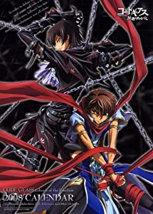 "Code Geass Lelouch of the Rebellion 20"" Poster 014 C"
