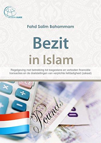 bezit-in-islam-regelgeving-met-betrekking-tot-toegestane-en-verboden-financiele-transacties-en-de-do
