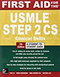 img - for First Aid for the USMLE Step 2 CS, Fifth Edition (First Aid USMLE) book / textbook / text book