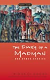 img - for The Diary of a Madman and Other Stories (Signet Classics) book / textbook / text book