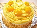 ロリアン洋菓子店 昔ながらの黄色いモンブラン 5号サイズ 直径15cm