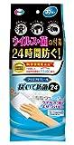 クリスタルヴェール 拭いて防菌24 30枚入リ 【HTRC3】