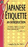 img - for Japanese Etiquette: An Introduction book / textbook / text book