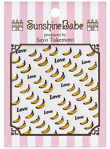 SunshineBabe ネイルシール バナナ