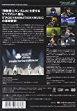 "ガンダム00 Festival2009-2010 ""A trailer for the trailblazer"" [DVD]"