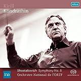 ショスタコーヴィチ : 交響曲 第8番 (Shostakovich : Symphony No.8 / Kirill Kondrashin | Orchestre National de l'ORTF) [SACDシングルレイヤー]