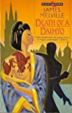 Death of a Daimyo (Master Crime) (0460024248) by James Melville