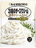 キユーピー あえるパスタソース 3種のチーズクリーム 濃厚クリーム仕立て 70g×2P×6個